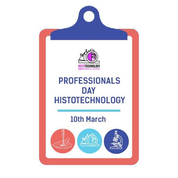 10 марта профессиональный день гистотехнологии