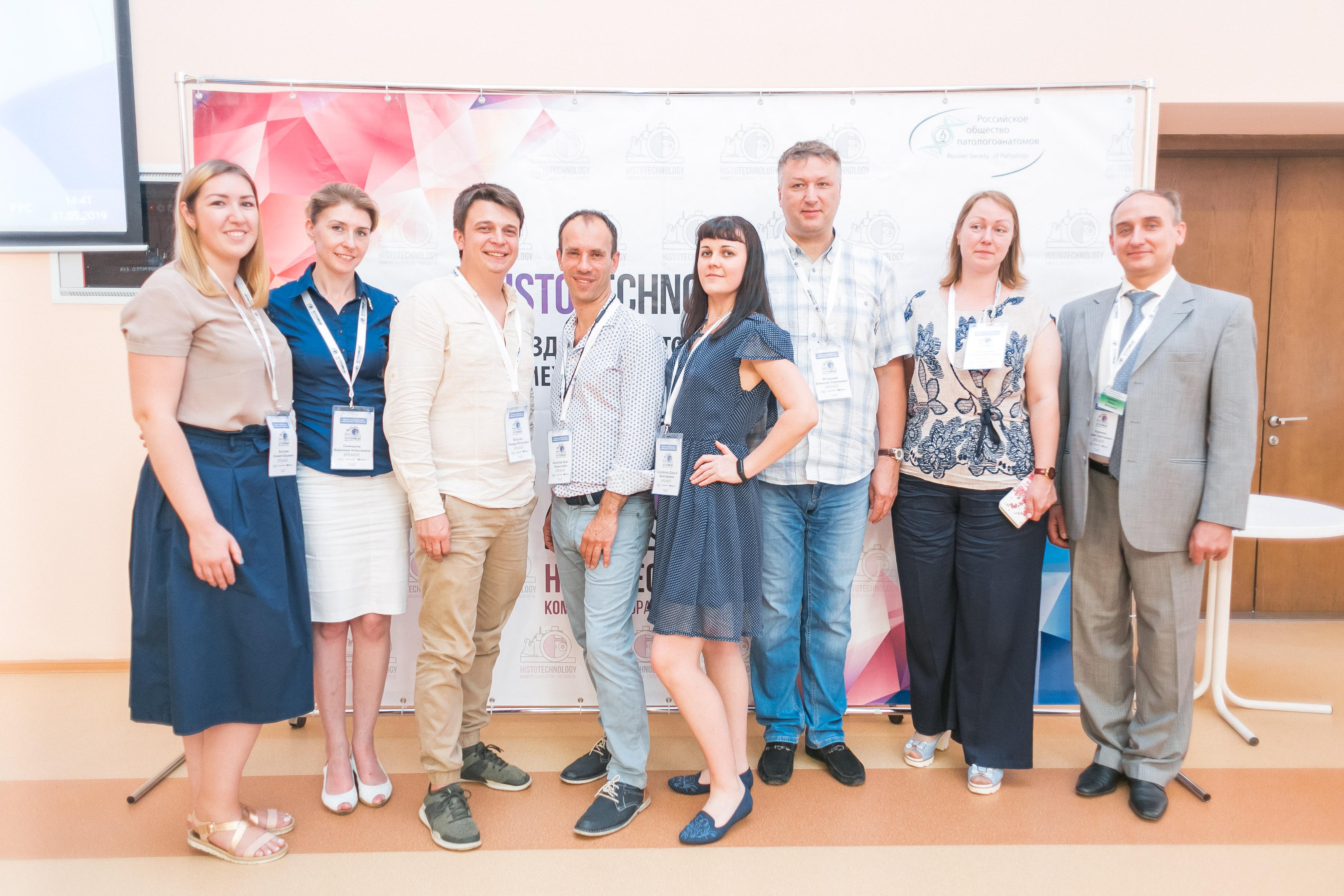Комитет лаборантов-гистологов спикеры